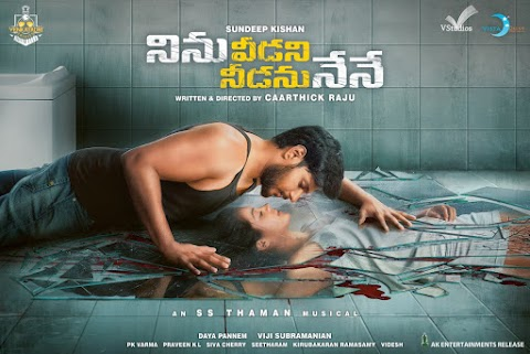 Ninu Veedani Needanu Nene First Look Poster - Sundeep Kishan