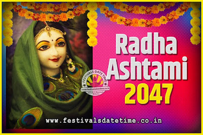 2047 Radha Astami Pooja Date and Time, 2047 Radha Astami Calendar