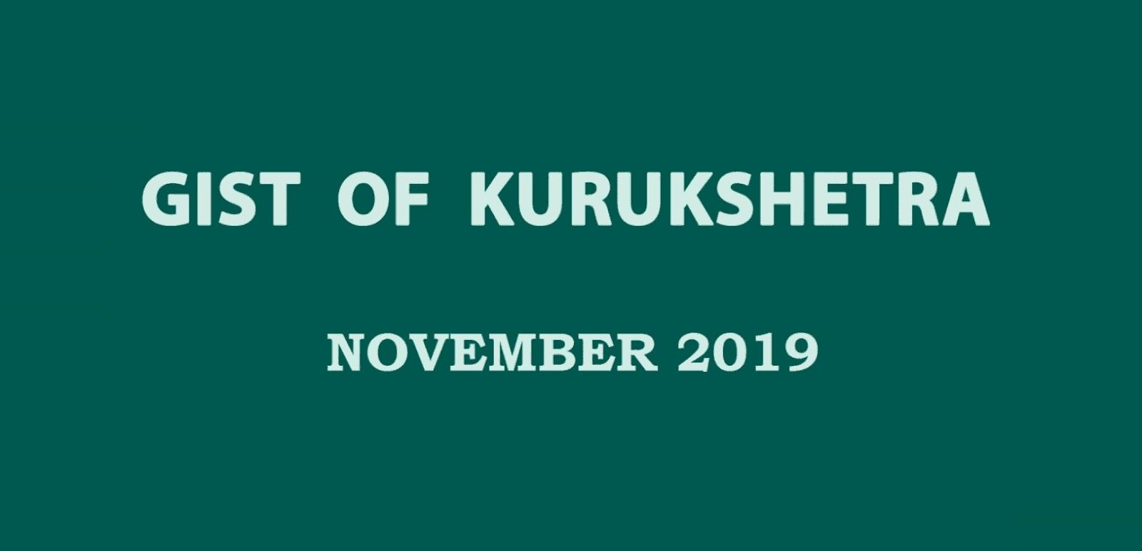 GIST of Kurukshetra November 2019 PDF