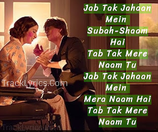 mere-naam-tu-on-images-full-lyrics-zero-shahrukh-khan