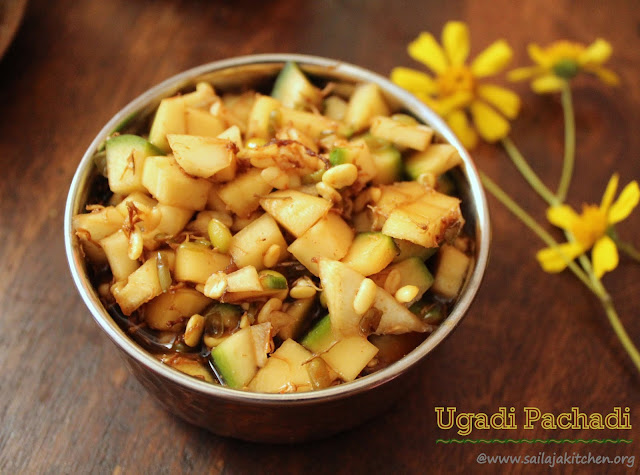 images of Ugadi Pachadi Recipe / Ugadhi Pachadi / Vepam Poo Pachadi Recipe - Telugu New Year Special