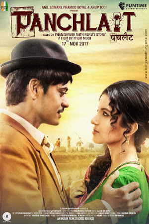 Panchlait (2017) Movie Poster