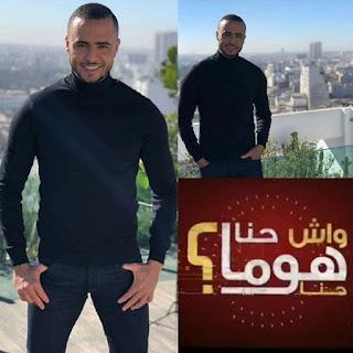 Vidéo- «Wach 7na oula ntouma?»: une émission qui fait honte aux hommes marocains!