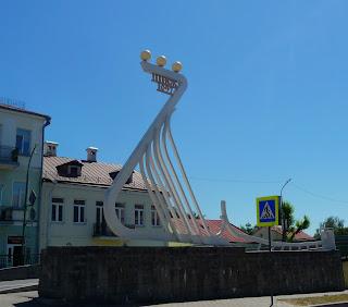 Пинск. Памятный знак: 1097 год – дата основания Пинска.