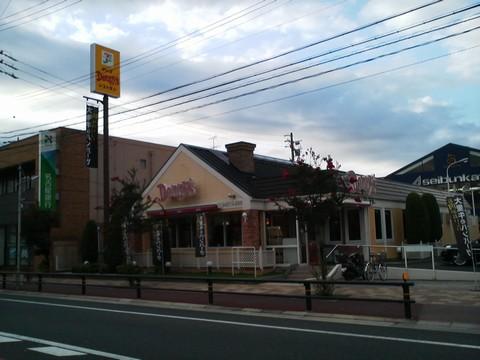 外観1 デニーズ津島店