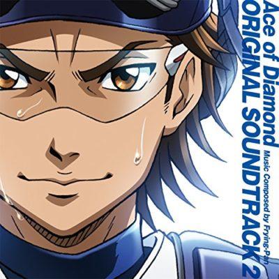 Ace Of Diamond Original Soundtrack 2