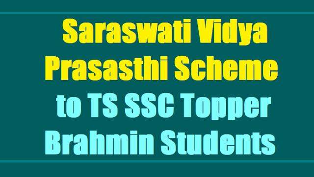 Saraswati Vidya Prasasthi Scheme to TS SSC topper Brahmin Students 2017