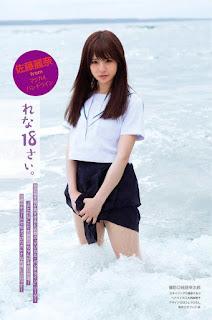 Sato Rena 佐藤麗奈 Magical Punchline, Manga Action 2017.01.05 No.01 (漫画アクション 2017年01号)