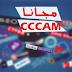 سيرفرات سيسكام CCcam Server- تحديث (07/01/2018) -