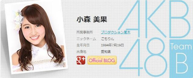 http://3.bp.blogspot.com/-PT5lqYunjwE/UYu2Jw_SNWI/AAAAAAAANnk/rgpjBOQzaMs/s1600/%5Bgrad%5D+Komori+Mika.JPG