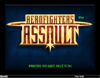 【N64】音速戰機:出擊(Aero Fighters Assault),擬真飛機飛行射擊!