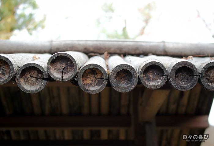 abri en bambou (détail), jardin Shokado de Yawata, Kyoto