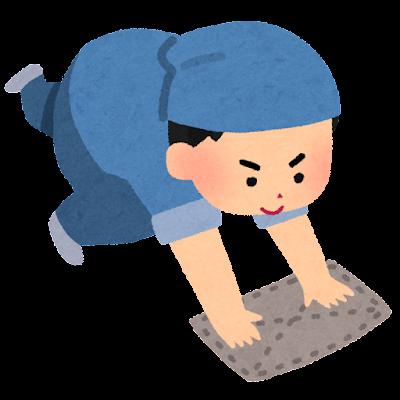 雑巾がけのイラスト(男性)