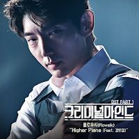 Download Lagu MP3, MV, Video, Lyrics Flowsik – Higher Plane (Feat. Kang Min Kyung) (Criminal Minds OST Part 1)