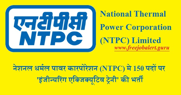 NTPC Admit Card Download