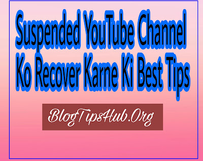 How to Recover terminated YouTube Channel
