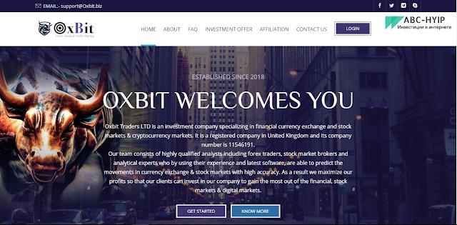 OxBit biz - отзывы и обзор инвестиционного проекта. Бонус 4%