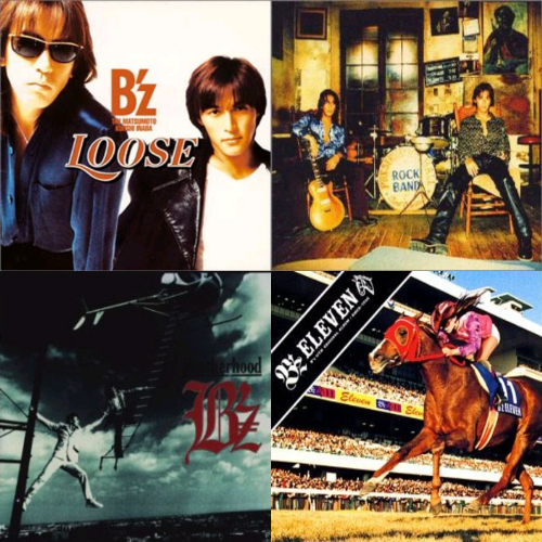 ROCK, HARD ROCK ET METAL JAPONAIS [Guide] - Page 11 Bz-loose-survive-brotherhood-eleven