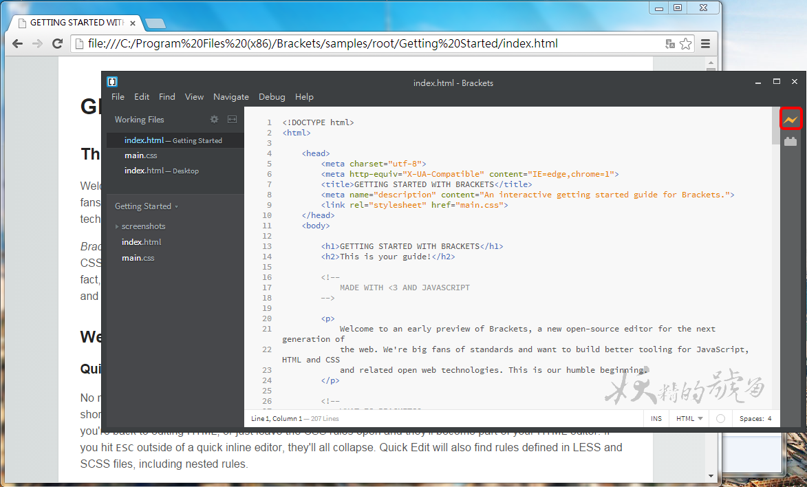 5 - Brackets - 由Adobe開發,好用、簡單又美觀的網頁編輯器