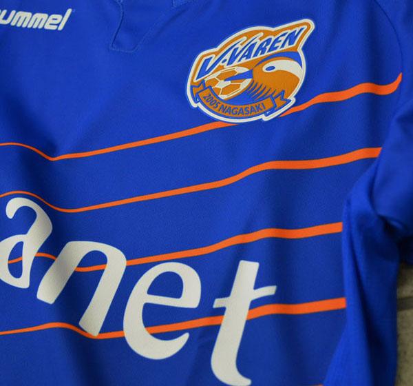 Hummel lança as novas camisas do V-Varen Nagasaki. A fabricante de material  esportivo Hummel divulgou os novos uniformes ... e9e2aa106b350
