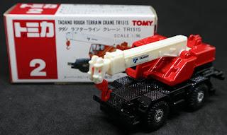 Tomica - 2 , 紙盒裝