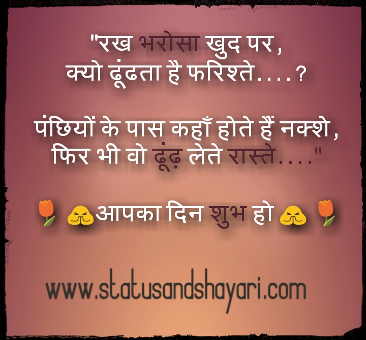 Love Life Quotes In Hindi With Images Best Quote 60 Enchanting Sad Life Quotes Hindi