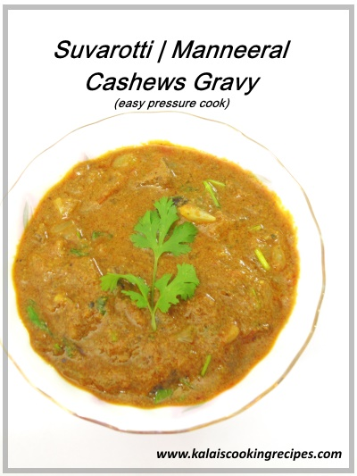 Suvarotti Manneeral Cashews Gravy