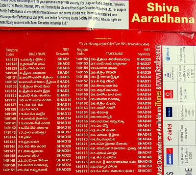 SHIVA TELUGU PDF STUTHI