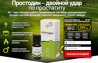 https://luckproduct.ru/prostodin/?ref=275948&lnk=2055192