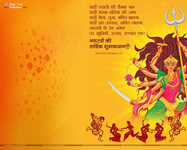 Best Navratri Images Wallpaper free Download