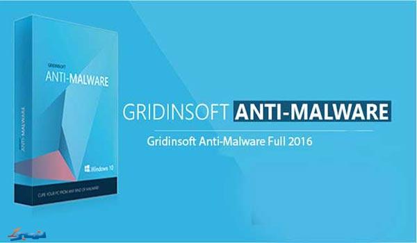 gridinsoft anti-malware برنامج مكافحه الفيروسات اخر اصدار