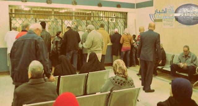 متابعة أخبار معاشات شهر 3 مارس 2018 وحقيقة زيادة علاوة شهر مارس 10% - وزارة التضامن الإجتماعي