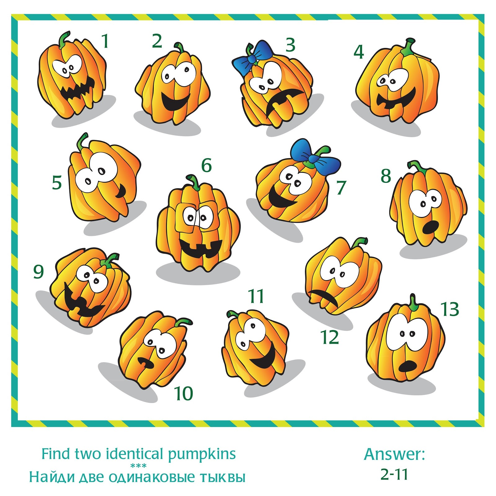 This Printable Halloween Worksheet Is Another Way For Students To Practice Visual Discrimination