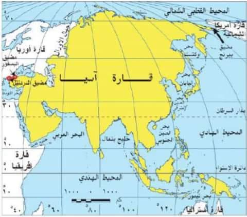 معلومات تفصيلية عن قارة آسيا هل تعلم