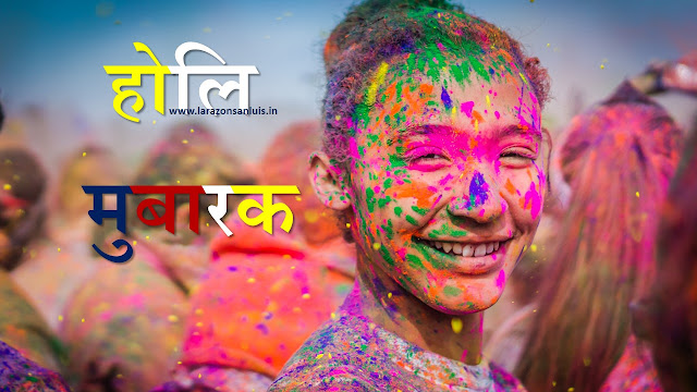 happy-holi-images-in-hindi