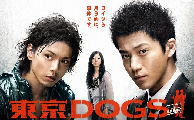 Download Dorama Jepang Tokyo Dogs Batch Subtitle Indonesia