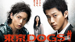 Tokyo Dogs Batch Subtitle Indonesia