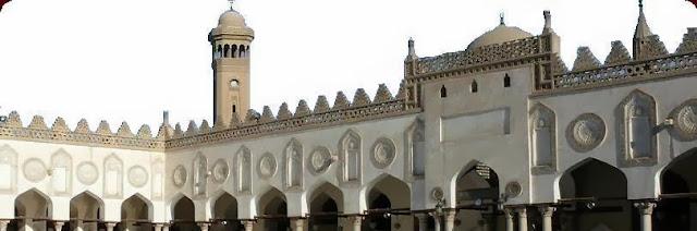 كلية الدراسات الإسلامية بنين بأسوان