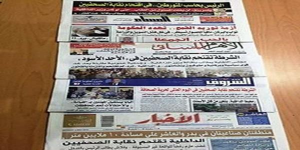 الصحافة المصرية تدين اقتحام النقابة واقالة وزير الداخلية مطلب عام