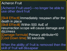 One Piece Sail Dawn 1.2 Acheron Fruit detail