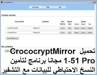 تحميل CrococryptMirror 1-51 Pro مجانا برنامج لتأمين النسخ الاحتياطي للبيانات مع التشفير