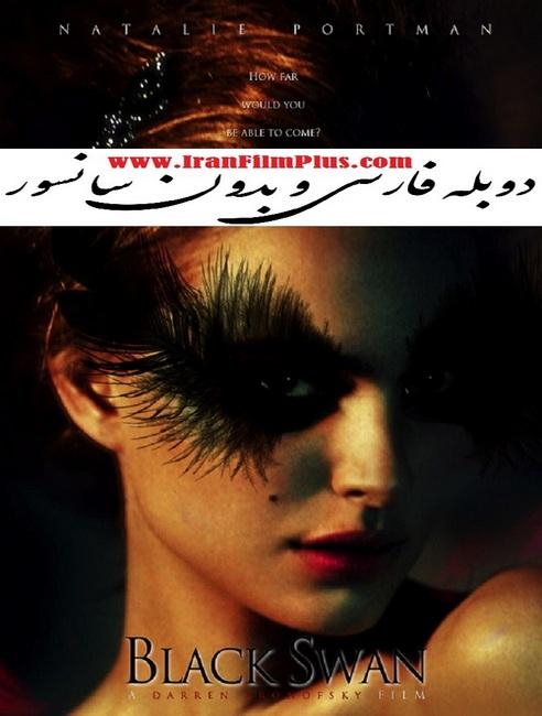 فیلم خارجی صحنه دار قوی سیاه