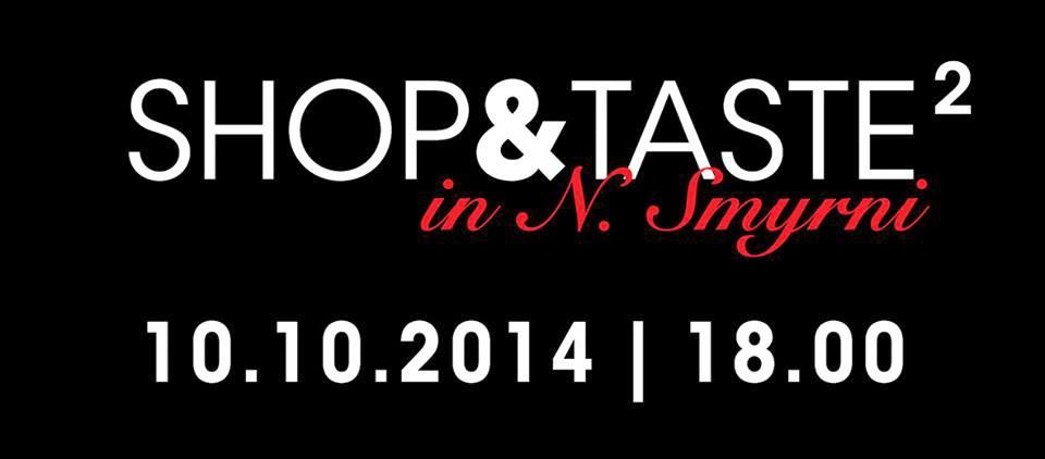 3d96a3d0255 Γεύσεις, ψώνια και μουσική αποτέλεσαν το ιδανικό πακέτο που προσέφερε το  δεύτερο Shop & Taste Event στο κοινό του στις 10 Οκτωβρίου από τις 18:00  έως αργά ...