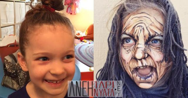 Kostum Halloween Anak-Anak Yang Tidak Kalah Dengan Orang Dewasa