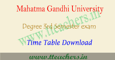 MGU degree 3rd sem time table 2017, 2nd year exam dates