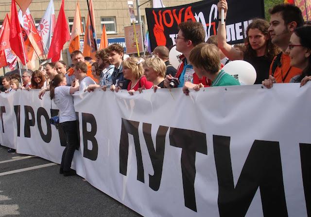 06.05.12г. - активисты из Питера на шествии к Болотной площади.