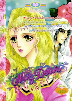การ์ตูน My Dear เล่ม 35