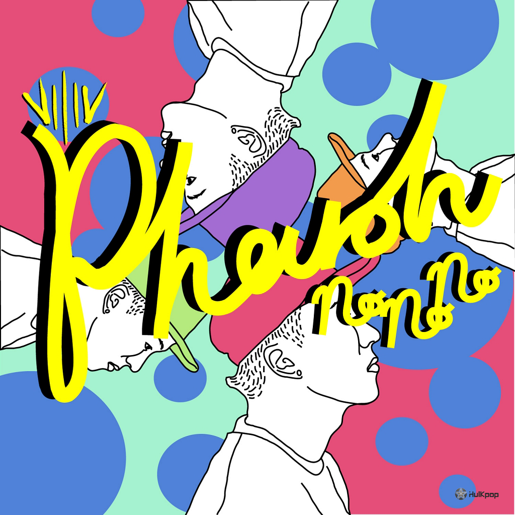 [Single] Pharoh – No No No
