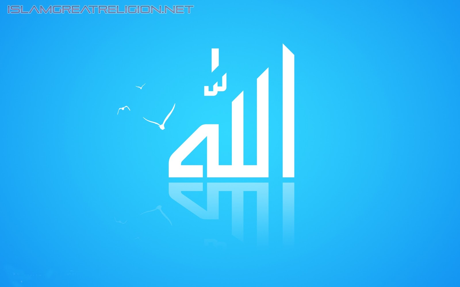 Lord Allah HD Wallpapers ~ God wallpaper hd