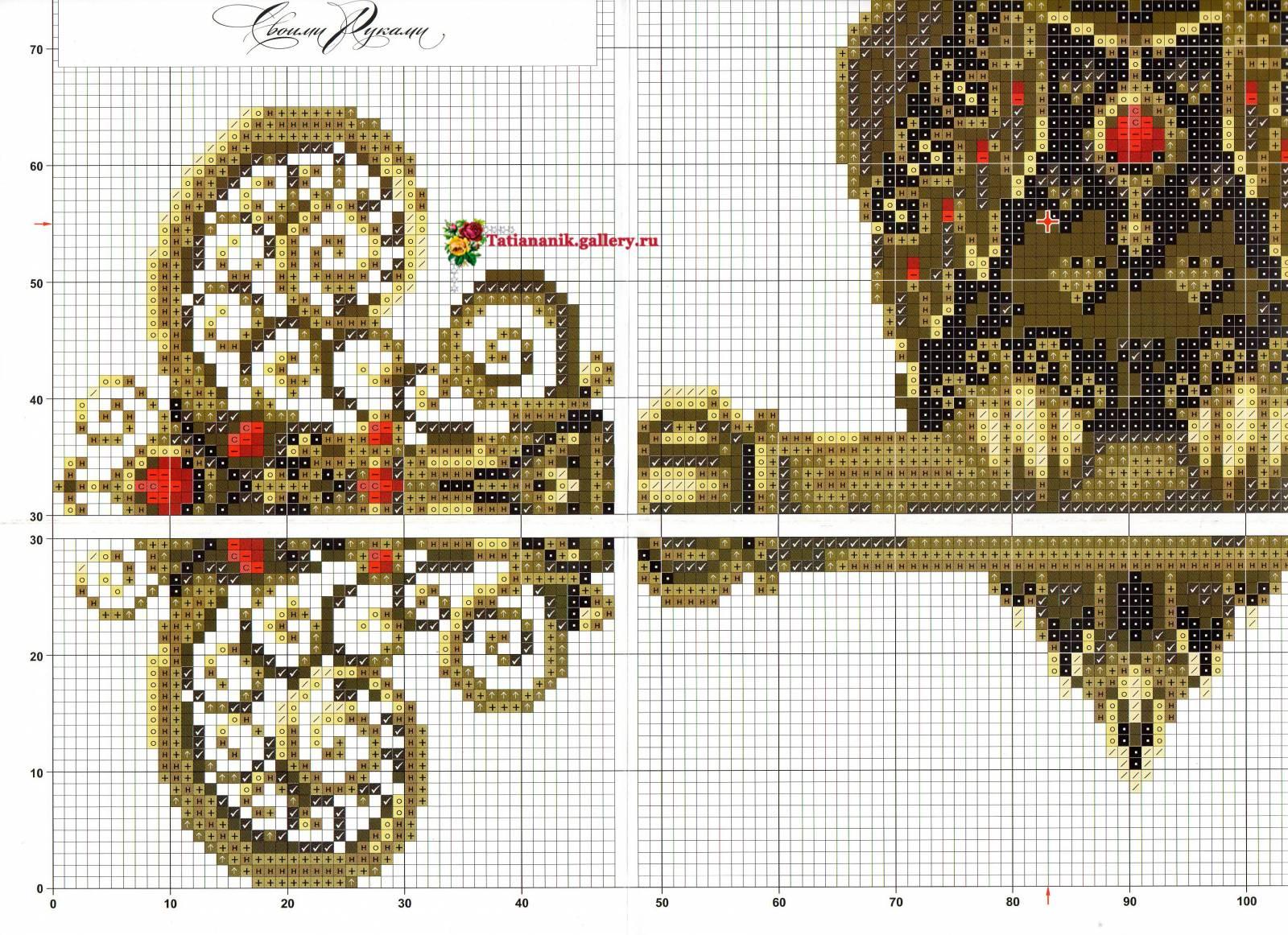 Схема вышивки сова на ключе